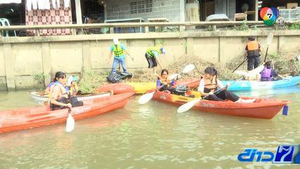 รายงานพิเศษ : พบขยะเกลื่อนแม่น้ำ