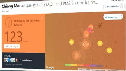 เริ่มวิกฤต! เชียงใหม่ ค่า PM2.5 เกินมาตรฐาน สภาพอากาศแย่ อันดับ 9 ของโลก