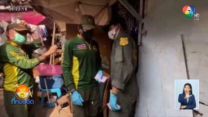 บิณฑ์-ไทด์ ลุยเคาะประตูบ้านแจกเงินในชุมชนแออัด ช่วยฝ่าวิกฤตโควิด-19
