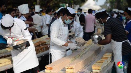 อินเดียทำลายสถิติของจีน หลังทำเค้กวนิลายาวที่สุดในโลก