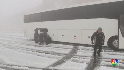 สหรัฐฯ เผชิญสภาพอากาศแปรปรวน หิมะ-ฝนตกหนัก