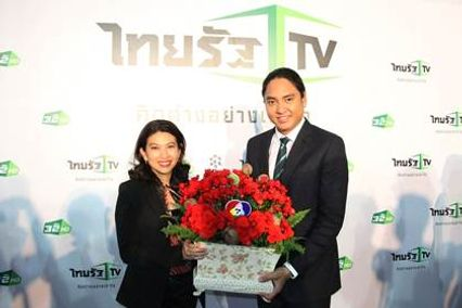 """ช่อง 7 สี ร่วมแสดงความยินดีเปิดตัว """"สถานีโทรทัศน์ไทยรัฐทีวี ช่อง 32 HD คิดต่างอย่างเข้าใจ"""""""