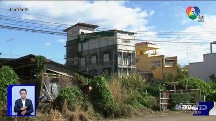 คอลัมน์หมายเลข 7 : ผู้ตรวจการแผ่นดินแจ้งผลแก้ปัญหาคอนโดนกนางแอ่น ตอนที่ 2