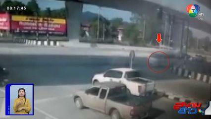ภาพเป็นข่าว : อุทาหรณ์! จยย.แซงรถตู้ที่กำลังเลี้ยว ล้มไถลไปชน จยย.อีกคัน เจ็บสาหัส