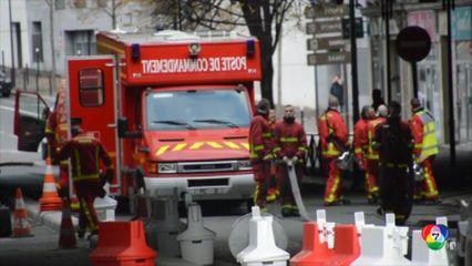 เหตุเพลิงไหม้อาคารอะพาร์ตเมนต์ในฝรั่งเศส