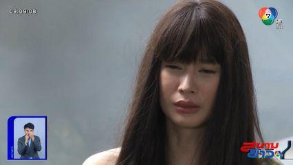 ฐิสา วริฏฐิสา ดรามาส่งท้าย ในละครยอดรักนักรบ ตอนจบ คืนนี้ห้ามพลาด! : สนามข่าวบันเทิง