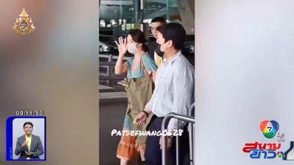 ซองเฮเคียว บินลัดฟ้ามาไทย ไม่หวั่นแม้อากาศร้อน โบกมือทักทายแฟนๆที่สนามบิน : สนามข่าวบันเทิง