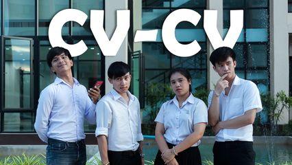 ทีม Cv Cv