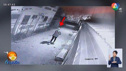 โจรไม่สนเคอร์ฟิว ทุบกล้องวงจรปิด-งัดบ้าน กวาดทรัพย์สินกว่า 50,000 บาท