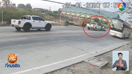 ชายสูงอายุขี่ จยย.รอกลับรถกลางถนน ถูกกระบะพุ่งชน เคราะห์ดีเจ็บเล็กน้อย