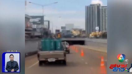 ภาพเป็นข่าว : หวาดเสียวทั้งถนน! รถกระบะขนถังก๊าซ ขับซิ่งไม่เกรงใจ