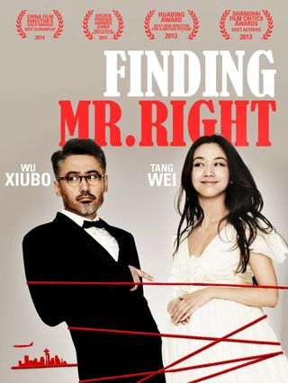 """ภ.จีน """"รักทั้งที คนนี้ใช่เลย!"""" (FINDING MR.RIGHT)"""