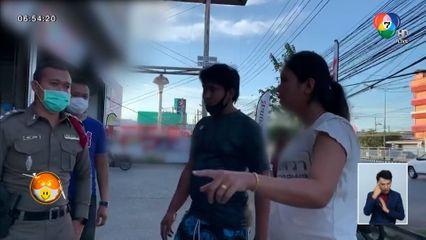 สาวนำรถเข้าศูนย์อบฆ่าเชื้อโควิด-19 ถูกคนร้ายเข้ามาขับหนีหน้าตาเฉย