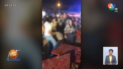 ซัดกันนัว! วัยรุ่นหญิงเจ้าถิ่นนับ 10 คน ยกพวกตีคู่กรณีต่างถิ่น ในงานเทศกาลงิ้ว