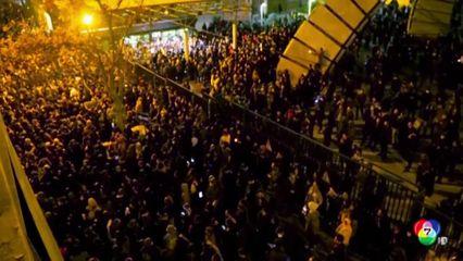 ผู้ประท้วงอิหร่าน รวมตัวต่อต้านรัฐบาล วันที่ 2