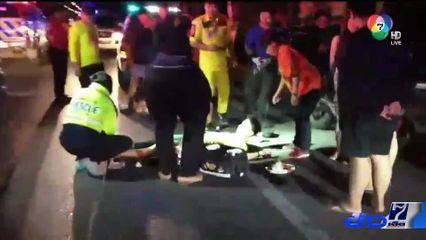 รถจักรยานยนต์หลบสุนัขวิ่งตัดหน้าล้มเจ็บ จ.กาฬสินธุ์