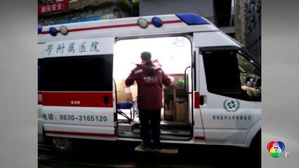 หลังคาเหมืองถ่านหินในจีนถล่ม ทำให้มีผู้เสียชีวิต 4 คน