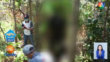 สามีโหดขอเงินเมียไม่ให้ ใช้มีดฟันสาหัส ก่อนหลบเข้าป่าผูกคอตายหนีผิด