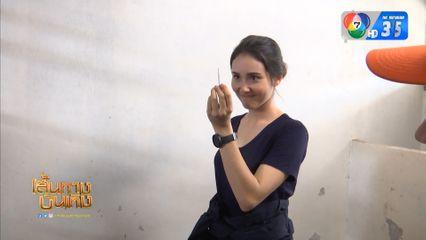 เบื้องหลังฉาก จาด้า อินโตร์เร แผลงฤทธิ์ความแสบกลางคุก ในละคร สายสืบกุ๊กกุ๊กกู๋
