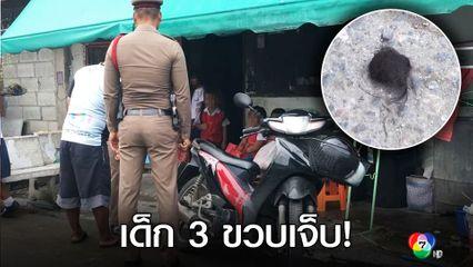 รถจักรยานยนต์ชนเด็ก 3 ขวบบาดเจ็บ ด้านคู่กรณีพร้อมชดเชยตามกฎหมาย